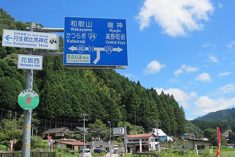 20160903hanasaka10