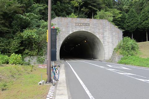 20160903hanasaka12