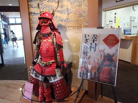 20160919kudoyama02