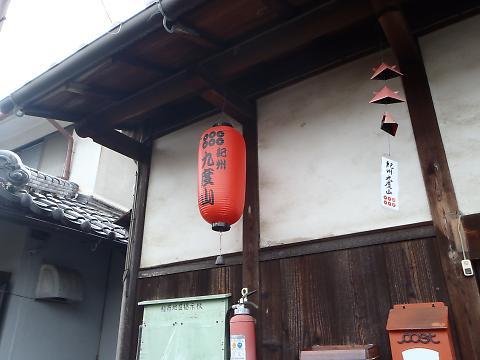 20160919kudoyama03