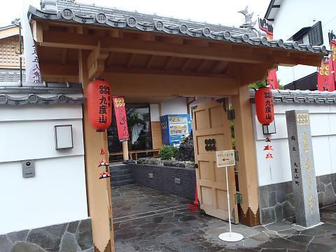 20160919kudoyama04