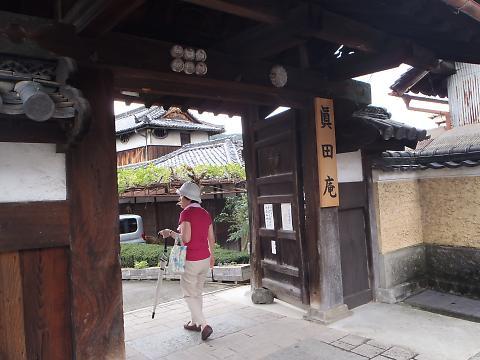 20160919kudoyama08