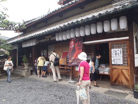 20160919kudoyama09