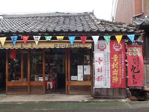 20160919kudoyama10