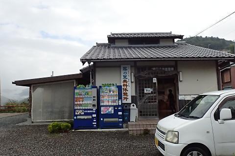 20161001nakahechi07
