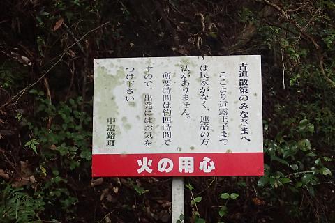 20161001nakahechi08