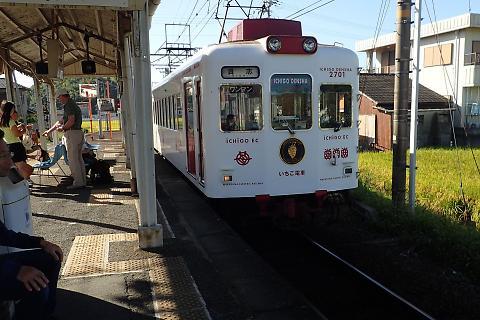20161010satoyama18